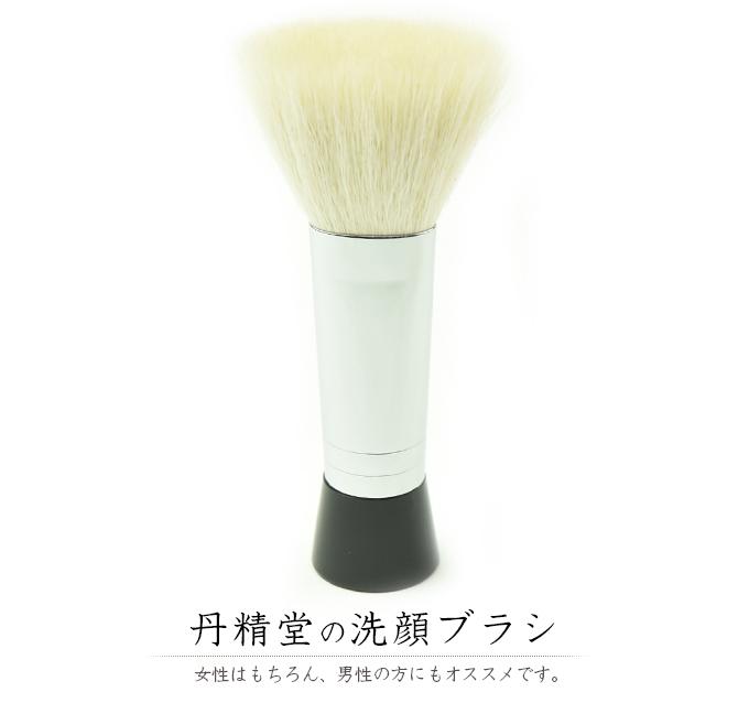 XCQ-01洗顔ブラシ